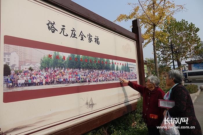 产业兴旺 生态宜居 正定塔元庄村民的幸福生活