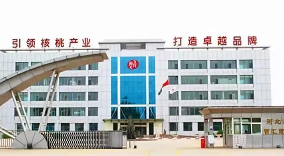 河北养元:改革开放进程中民营企业成长壮大的样板
