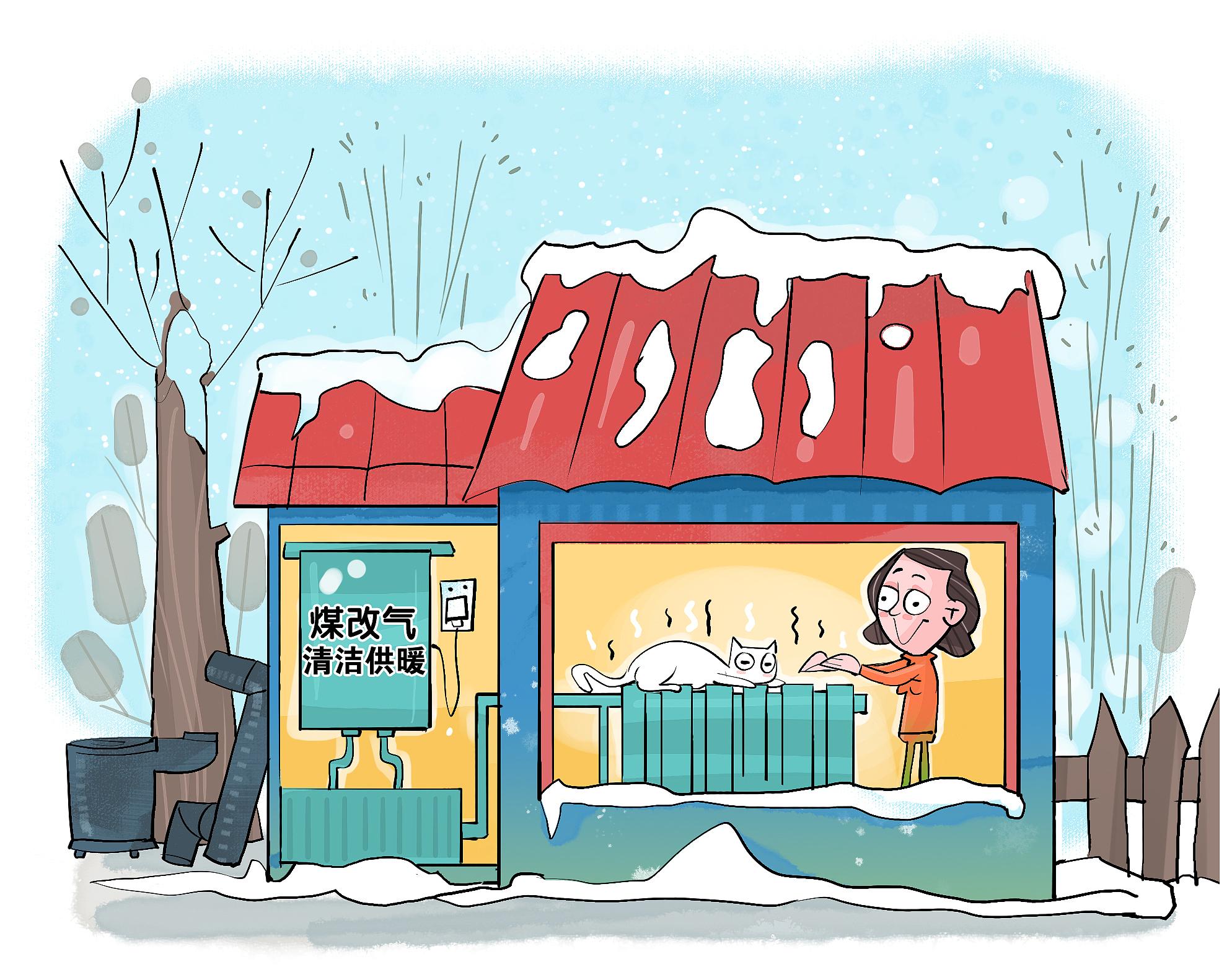 长安办:让群众按时实现清洁取暖