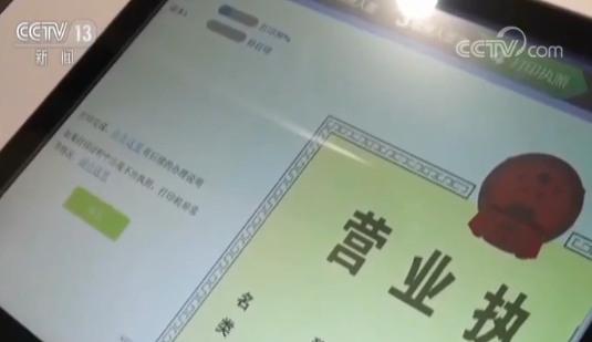 支持民营企业在行动·北京:精准制导 用创新为民企赋能