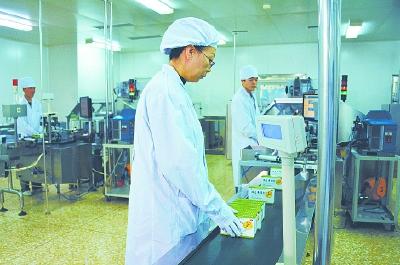 构建现代产业体系推动经济转型升级