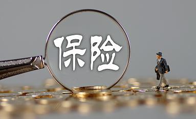 财险业前3季原保费增12.7%