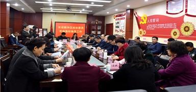 新华区政协领导到石家庄市第四十二中学视察指导工作
