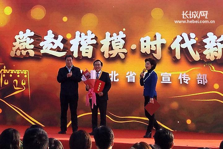 """河北养元智汇饮品股份有限公司管理经营团队先进事迹入选""""燕赵楷模?时代新人"""""""