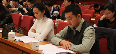 河北召开产业发展政策和支持措施宣传解读会