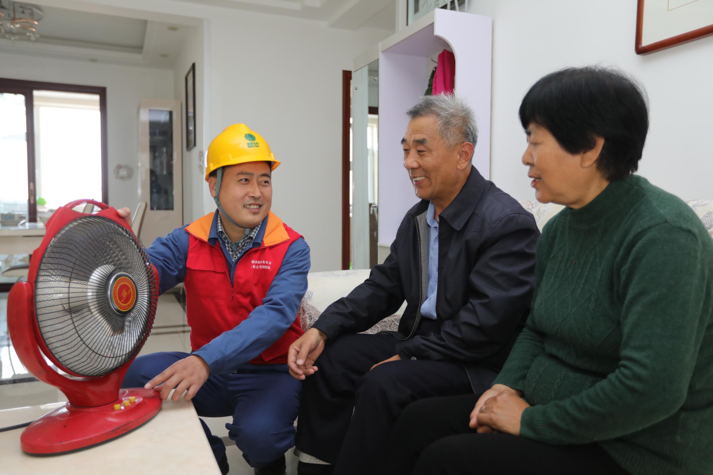 """河北衡水:""""暖冬行动""""保障冬季用电安全"""
