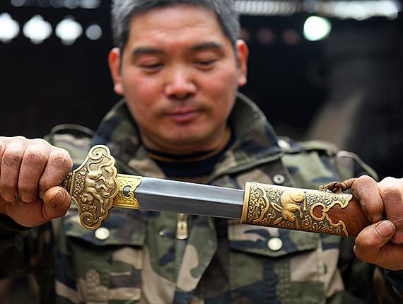 传统工艺剑锻造技艺的传承创新(组图)
