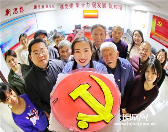 """秦皇岛社区""""党员生日会"""" 凝聚党员向心力"""