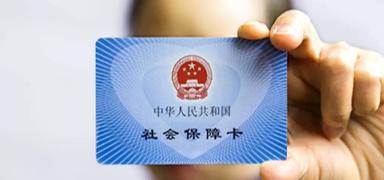唐山医保这39项业务实现网上办、自助办、零距离办