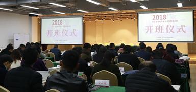 河北省文化产业人才培训班举办