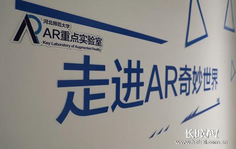 河北:5G网络来了!中国移动在河北师范大学开通5G试验站