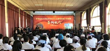 帮扶3年 北京宣武医院将派专家常驻支援雄安新区