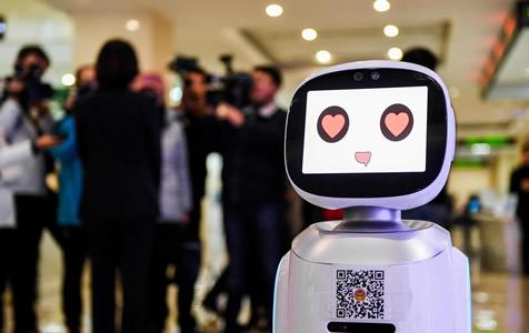 山西首个智能警务机器人亮相太原