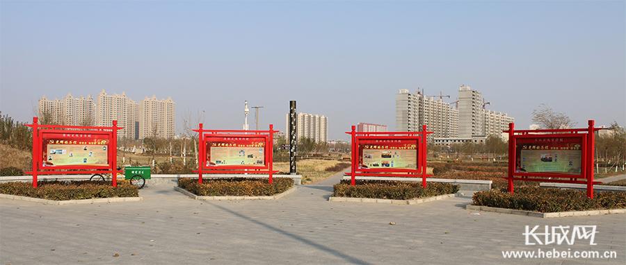 盐山县实施公园廉政文化提升工程