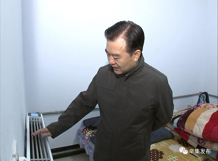 副省长李谦到辛集市检查督导供暖工作