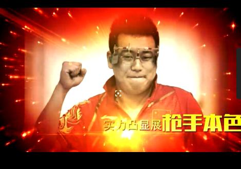 [视频]河北射击功勋运动员庞伟