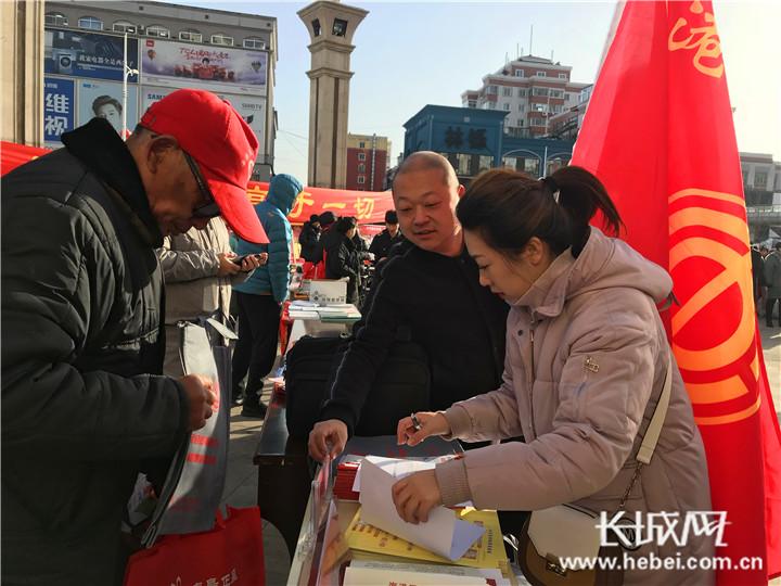 秦皇岛举办国家宪法日集中宣传活动