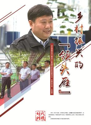 时代楷模王传喜公益广告1