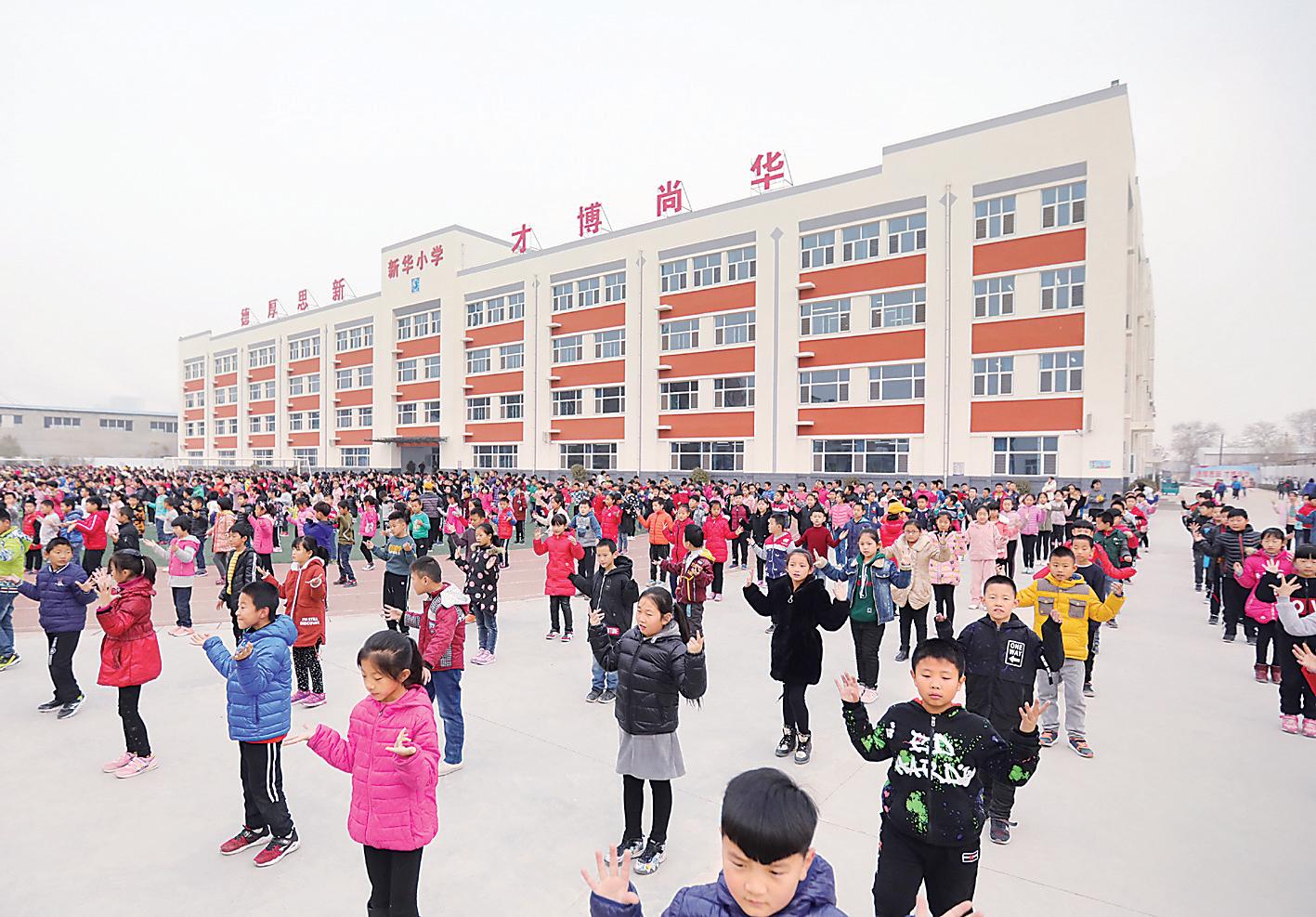 """高新区新华小学学生正在做""""大梦想家""""韵律操"""