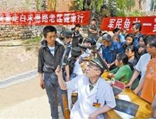 白求恩国际和平医院倾心服务军民纪实