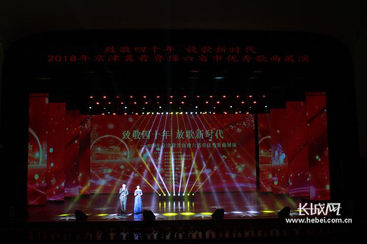 致敬四十年 京津冀晋鲁豫六省市优秀文艺作品展演在衡水华彩绽放