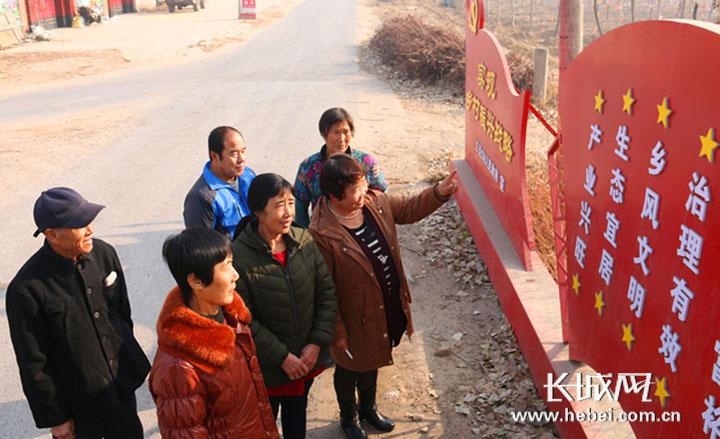 """永清县:让""""墙面文化""""成为农村思想道德教育大课堂"""