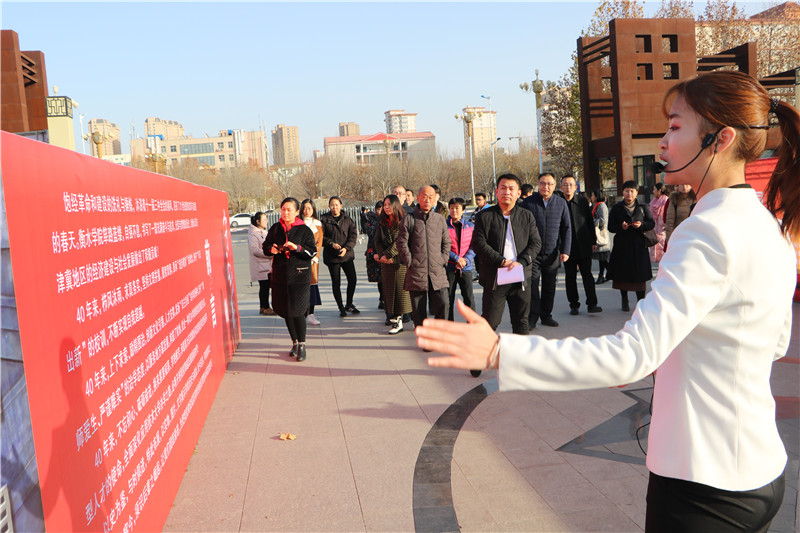 衡水学院举办庆祝改革开放40周年办学成就展