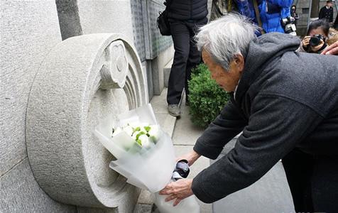 南京大屠杀死难者遗属开展家祭活动