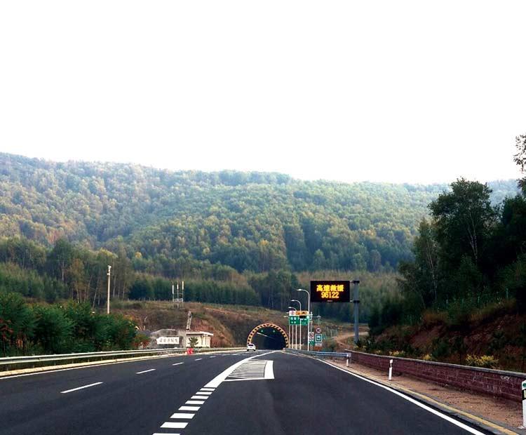 承赤高速-河北路桥技术开发有限公司