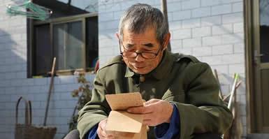 """【歌声里的四十年】从贾增文的""""小日子"""" 看""""好日子"""""""