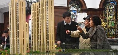 改革让中国楼市行稳致远
