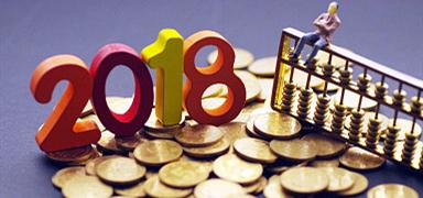 专家前瞻中央经济工作会议:稳货币、松信贷