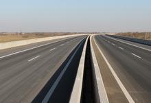 邢衡高速公路