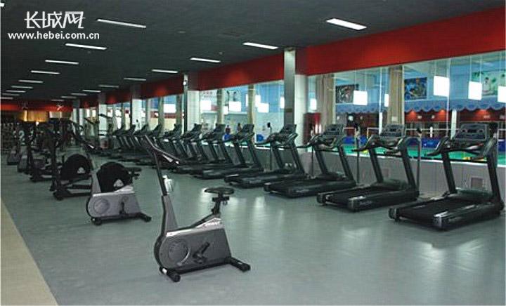 衡水首批获政府补贴民营健身场馆每周将免费开放一天