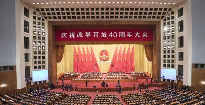 【长城评论】期待改革开放释放更多民生红利
