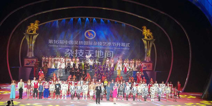 庆祝改革开放40周年系列微纪录片《见证》<br>第六集:杂技舞世界