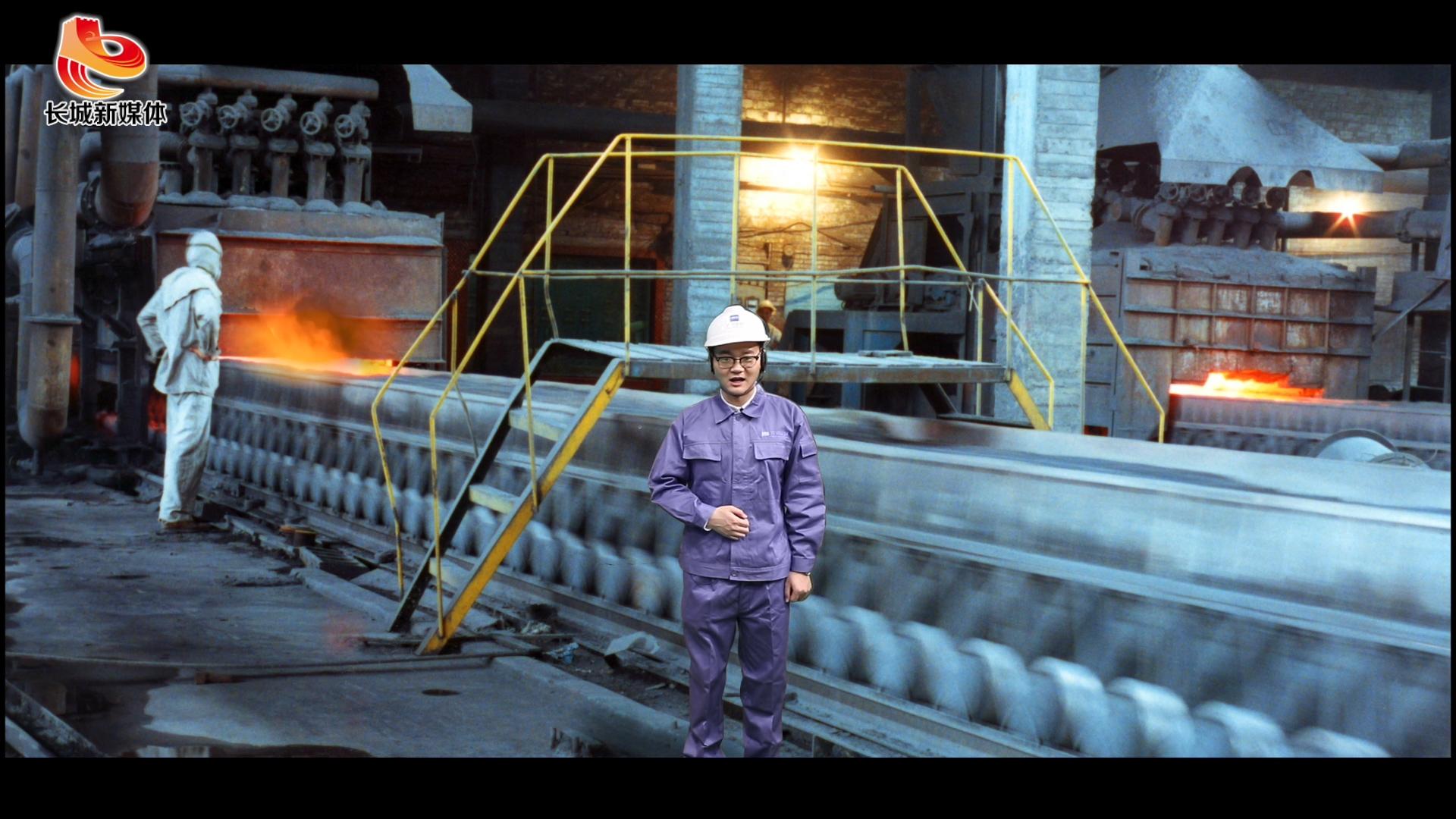庆祝改革开放40周年系列微纪录片《见证》<br>第七集:推墙入海敢为先——邯钢经验