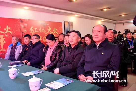 """""""红红火火中国年""""张家口系列活动新闻发布会图文实录"""