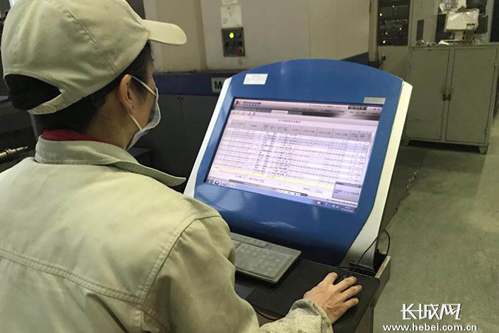 【民营企业再出发】冀凯公司:靠管理和技术创新打造竞争优势