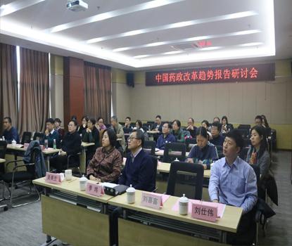 欧美同学会生物制药专业委员会落户石家庄国际人才城