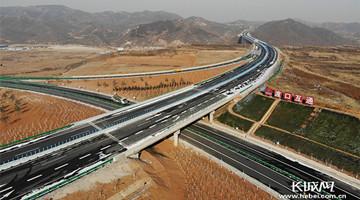 太行山高速公路开通试运营 邢台沿途百姓:好日子上了路