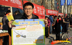 """衡水举办""""国家宪法日""""宣传活动"""
