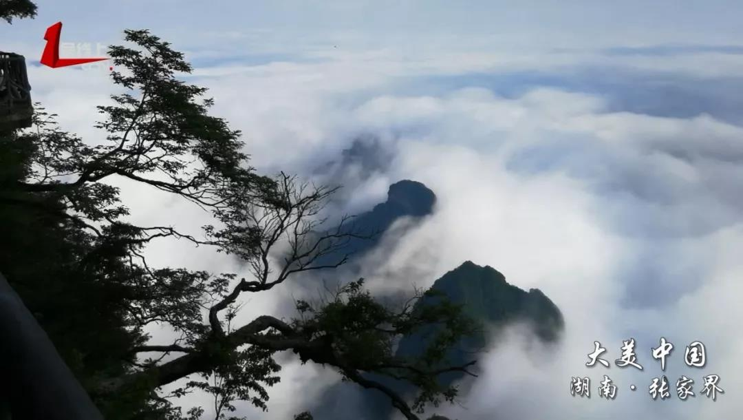 峰峦之上,看云卷云舒