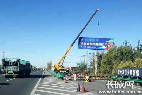 正在清理高速公路两侧广告塔。长城网郭洪杰