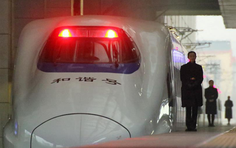 全国铁路1月5日起实行新列车运行图