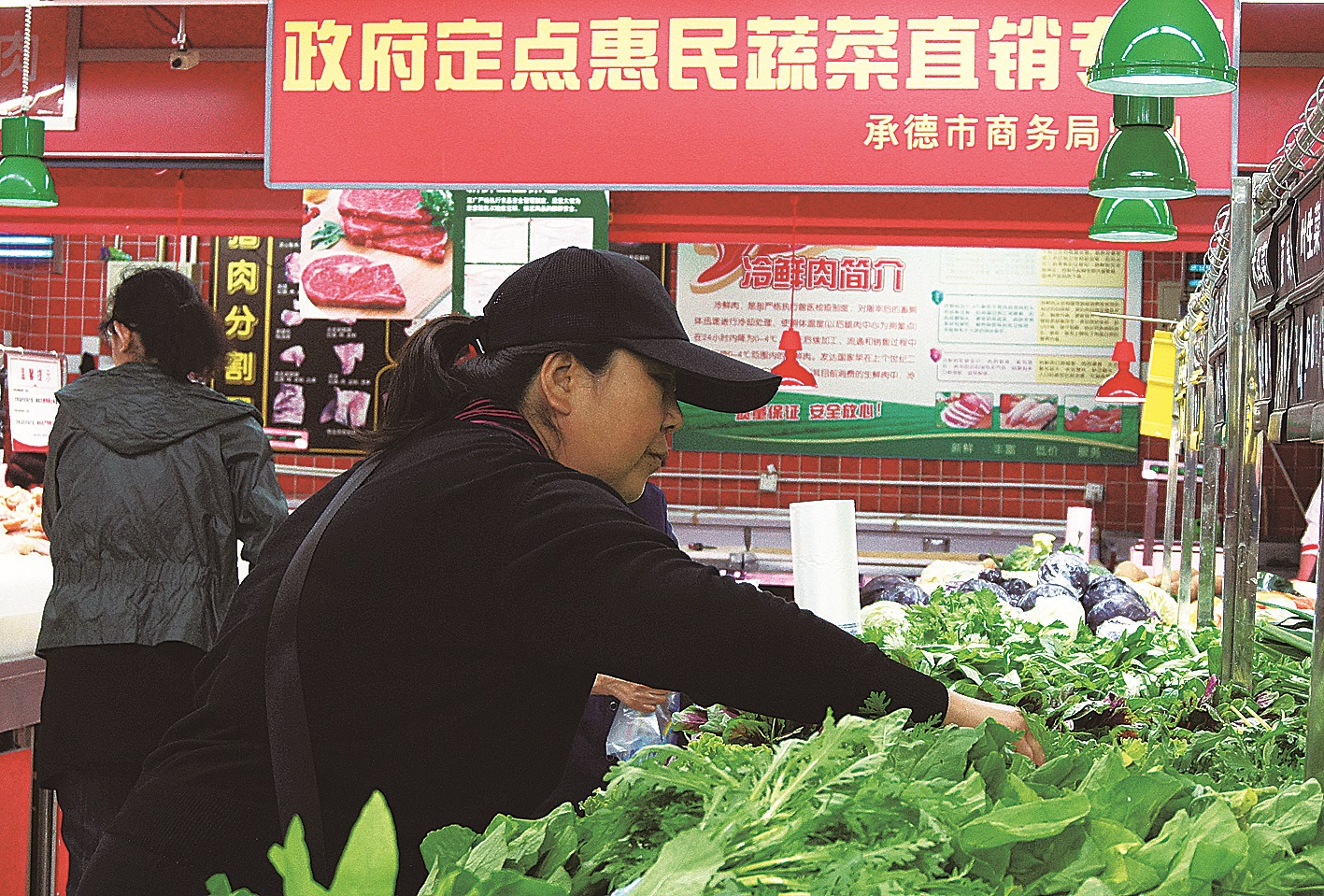 承德加强市场监管稳定蔬菜价格