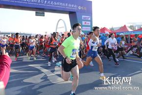 【快讯】2018衡水湖国际马拉松赛暨全国马拉松锦标赛鸣枪开跑