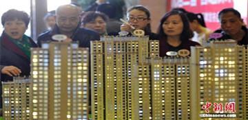 内蒙古调整住房公积金贷款政策 须连续足额缴存6个月