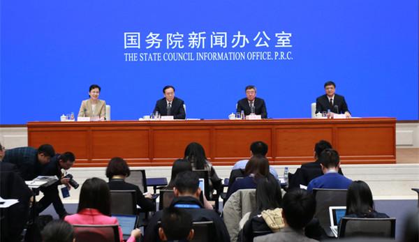 雄安新区和北京城市副中心规划建设发布会实录