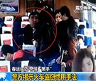 """春运临近警惕""""黑手""""警方揭示火车盗窃惯用手法"""